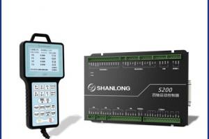 S200手□ 柄型四轴控制器 数控系统 山龙智控