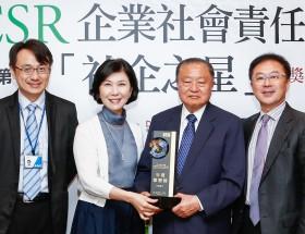 """台达荣获2018年《远见杂志》企业社会责任""""年度荣誉榜"""" 为历年唯一进榜企业"""