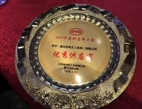 赛米控屡获2017年度供货商奖项殊荣