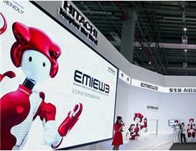 人工智能 × 机器人 日立∑ 电梯亮相2018中国国际电梯展
