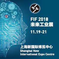 FIF未來工業展