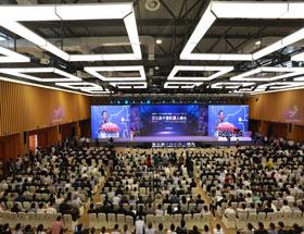 第五届中国机器人峰会盛大举行,开启AI与机器人的顶级盛宴