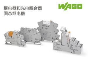 继电器&光电耦合器应用