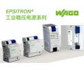 EPSITRON®工业稳压电源系列