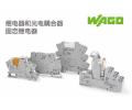 成就极致性能:大功率PCB接线端子