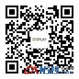 说明: D:\REBECCA GONG\CTH18\微信二维码\新型显示技术展 DISPLAY CHINA.jpg