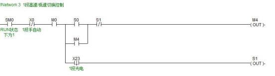 C系列体验文章—海为C60S2R在同步传送带中的应用5.png