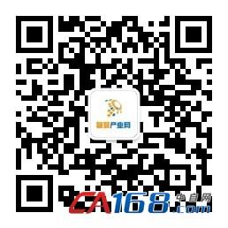 说明: C:\Users\lenovo\AppData\Local\Temp\WeChat Files\707995199649251814.jpg