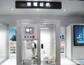 三菱电机展车到达武汉  尽显自动化行业魅力