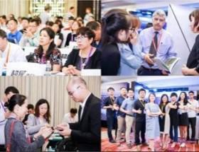 2018第三届能源互联网暨一带一路决策者高峰论坛(EIS)  9月将在上海举行
