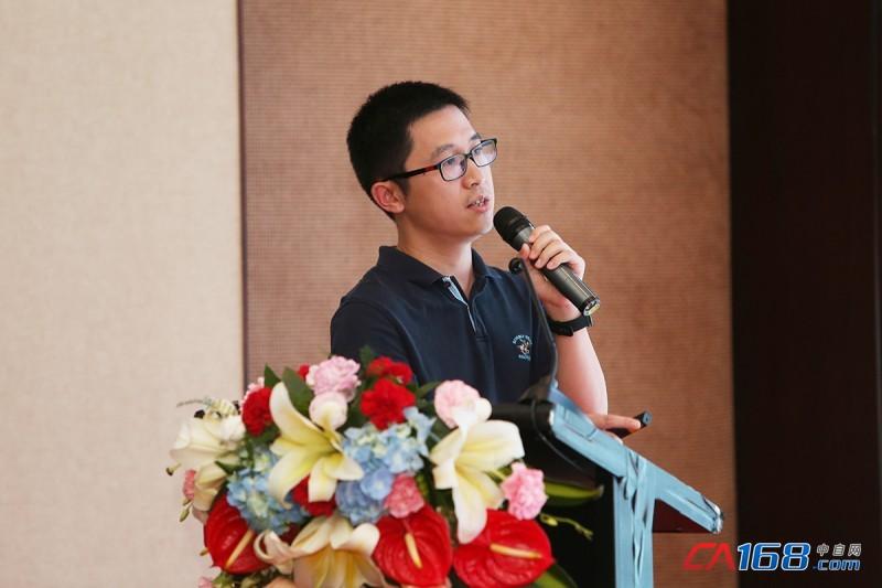 主题不限 形式不限,广东佛山三水工业园创新创业大赛等你来!