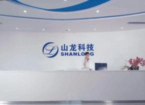 走进企业 | 深圳市山龙智控有限公司