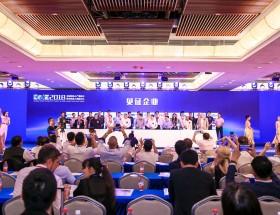 2018全球机器人产业峰会暨世界机器人高端论坛圆满举行
