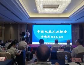 普传科技参加2018年电气传动行业盛会