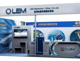 风采潇湘,莱姆电子即将亮相2018中国国际轨道交通展