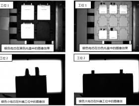 视觉龙VD200-锂电池ocv检测设备视觉定位项目