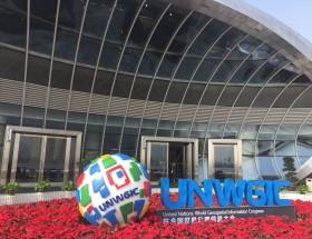 台达为首联合国世界地理信息大会顺利进行保驾护航