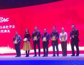 """台达荣获2018中国自动化学会 """"企业创新奖""""、""""智慧系统创新解决方案奖""""两大奖项"""