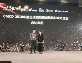 """台达获得""""CMCD 2018年度运动控制最具影响力企业""""奖项"""