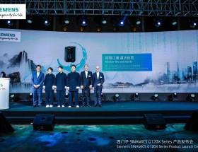 西门子强势发布Sinamics G120X系列变频器,进军基础设施市场