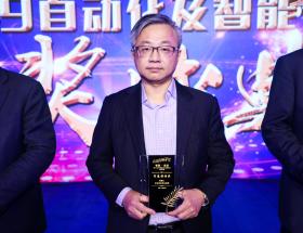 """台达喜获""""第十七届工业自动化及≡智能化年度评选""""两项大奖"""