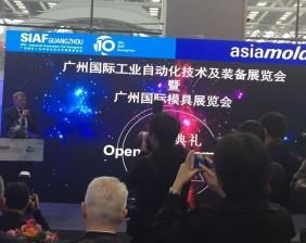 广州国际自动化技术及装备展览会