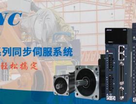 易能ESS200P伺服系统的抑振技术