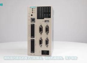 伟创电气  V5-MC104  产品介绍