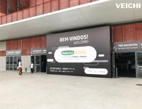 伟创2019巴西圣保罗塑料展会顺利收官