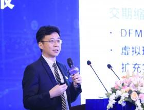 台达出席深圳科技峰会 分享智能制造创变产业新未来