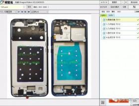 【视觉龙】龙】睿智能相机在3C行业自动∩贴辅料的应用