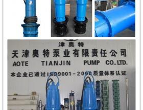 耐@ 用的轴流泵_不锈钢铸铁材质_可用10年