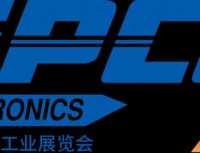NEPCON ASIA亚洲电子生何林产设备暨微电子工业展