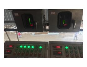 普传科技变频器在转鼓纸浆搅拌机上的应用