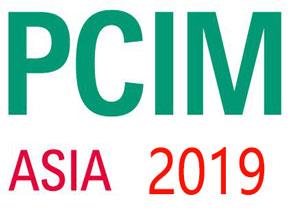 PCIM Asia2019
