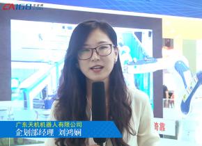 广东天机工业智能系统有限公司