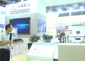 沈阳高精数控智能技术股份有限公司
