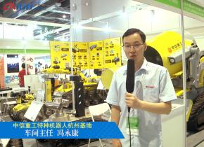 中信重工特种机器人杭州基∮地