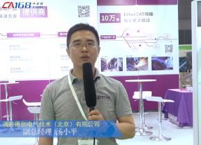 清能德創電氣技術(北京)有限公司