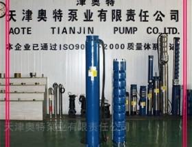 220方大流量350米高扬程热水潜水泵