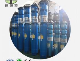 山西农业浇灌专用井用潜水泵_津奥特QJ系列潜水泵