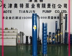 农田浇灌专用深井潜水泵_大流量高扬程_使用寿命长