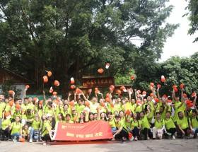 团结奋进,开拓创新---记2019年中深圳分公司户外集体活动
