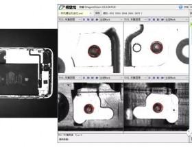 【视觉龙】龙睿智能相机在螺丝机领域的应用