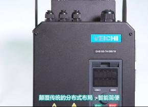 EHS100集成伺服-中文