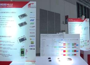 赫优信(上海)自动化系统贸易有限公司