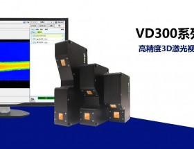 【视觉龙】VD300系列3D相机—手机中框胶路检测应用