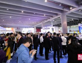 2020中国(广州)国际机器人、智能装备及制造技术展览会
