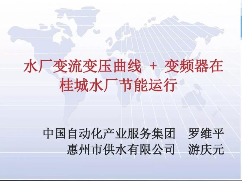 http://www.pb-guancai.com/luntanzhanhui/47003.html