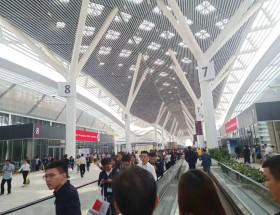 2020深圳大湾区工博会 DMP